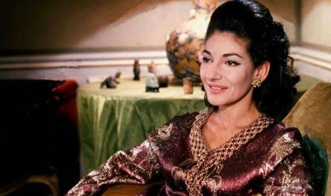 Vintage υπέροχες φωτογραφίες της Μαρία Κάλλας από την δεκαετία του 60': Η γοητεία της ντίβας της όπερας (φωτό) - Κυρίως Φωτογραφία - Gallery - Video