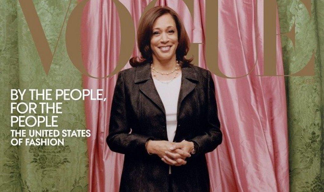 Οι καιροί άλλαξαν! Εξώφυλλο στη Vogue η αντιπρόεδρος των ΗΠΑ Kamala Harris - Με υπέροχα κοστούμια και all star παπούτσια (φωτό) - Κυρίως Φωτογραφία - Gallery - Video