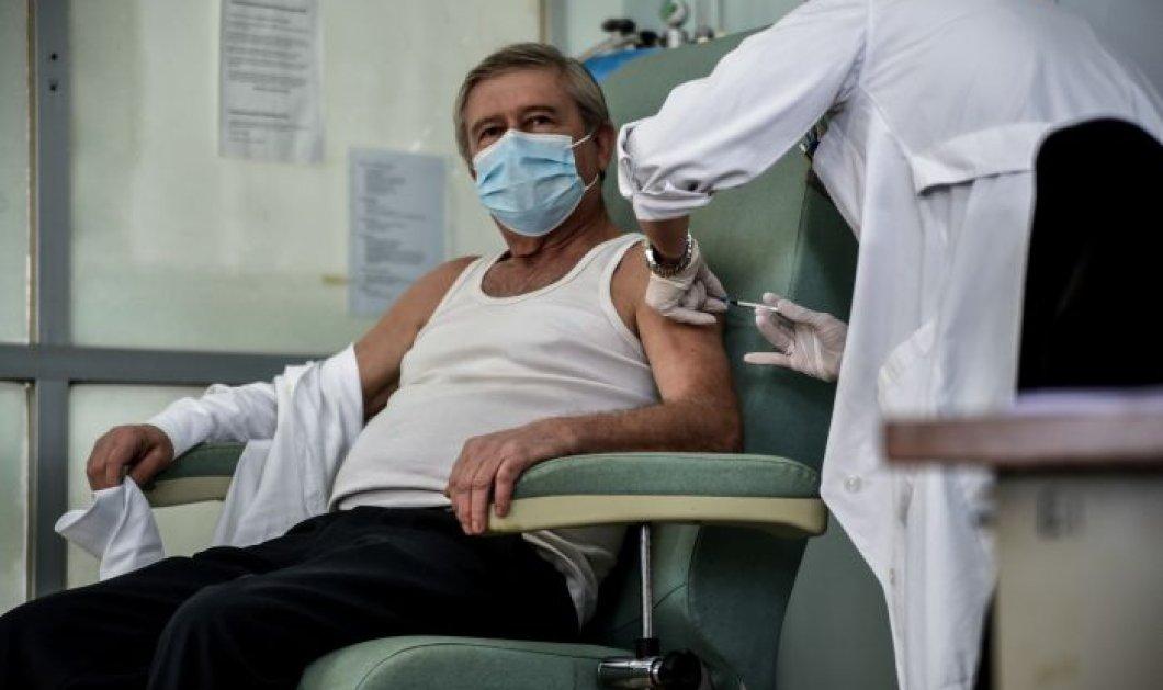 Κορωνοϊός:  Σε λειτουργία από σήμερα το απόγευμα η πλατφόρμα για τα ραντεβού εμβολιασμού κατά του Covid-19 (βίντεο) - Κυρίως Φωτογραφία - Gallery - Video