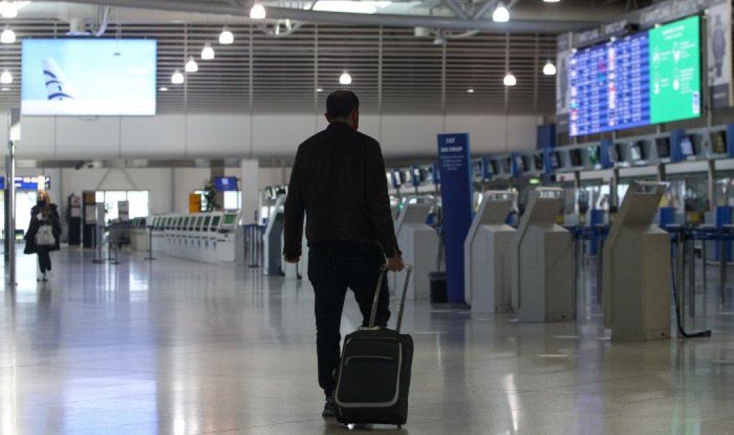 Νέα αεροπορική οδηγία: Υποχρεωτική 7ήμερη καραντίνα για όσους φτάνουν από το εξωτερικό - Κυρίως Φωτογραφία - Gallery - Video