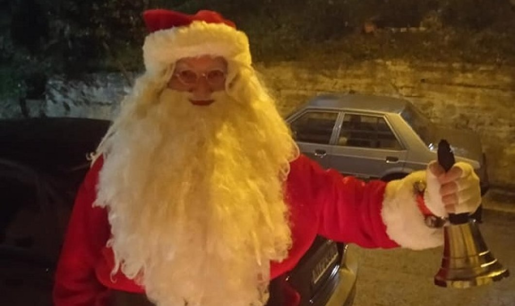 Στην Λαμία ο θάνατος καραδοκούσε για τον 48χρονο Νίκο Σπανό - Πέθανε ντυμένος Άγιος Βασίλης αφού μοίρασε τα δώρα (φωτό) - Κυρίως Φωτογραφία - Gallery - Video