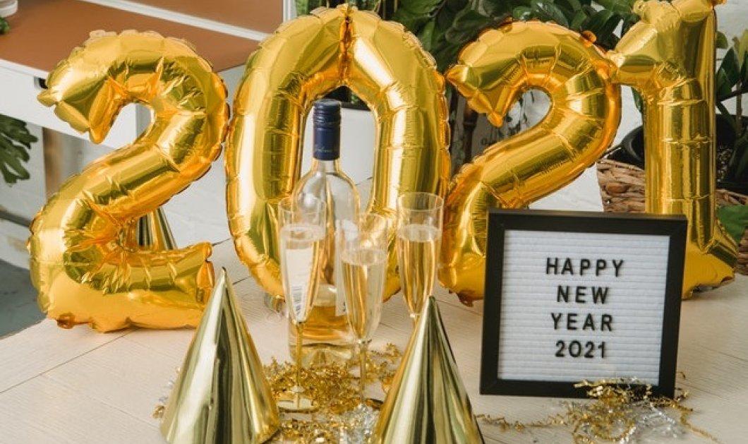 Κατερίνα Τσεμπερλίδου: 44 πράγματα που μας κάνουν ευτυχισμένους τον Ιανουάριο - Κυρίως Φωτογραφία - Gallery - Video