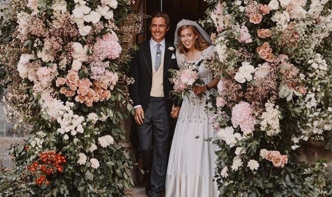Πριγκίπισσα Βεατρίκη: Η φωτογραφία από τον ονειρεμένο γάμο της ήταν η πιο δημοφιλής του βασιλικού Instagram το 2020 (φωτό) - Κυρίως Φωτογραφία - Gallery - Video