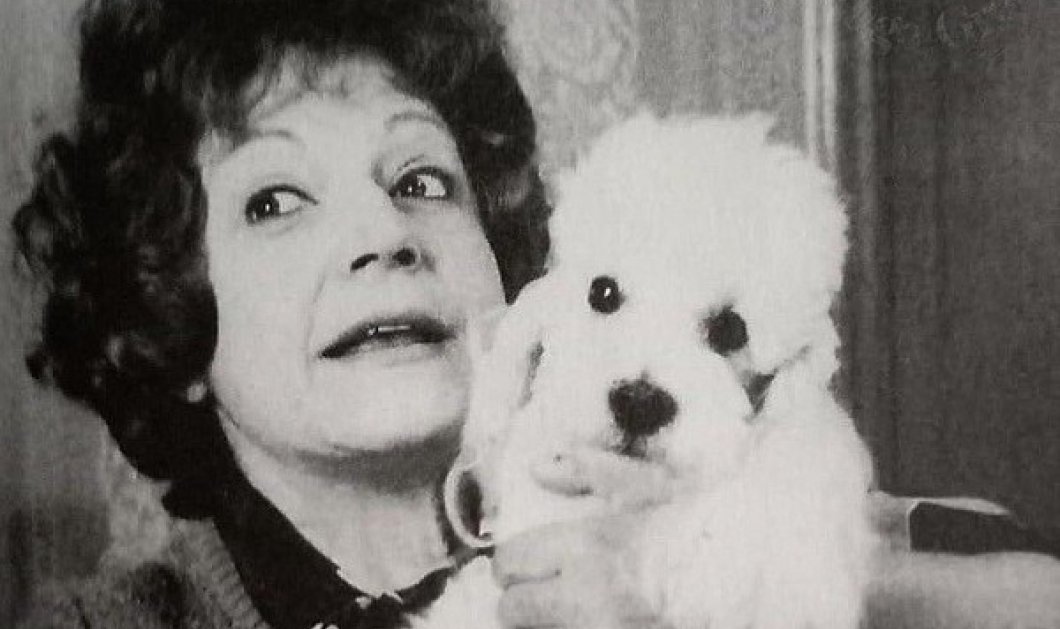 Vintage pic: Η Ρένα Βλαχοπούλου αγκαλιά με την σκυλίτσα της Λούσι - Η μεγάλη αδυναμία της ηθοποιού στα ζώα - Κυρίως Φωτογραφία - Gallery - Video