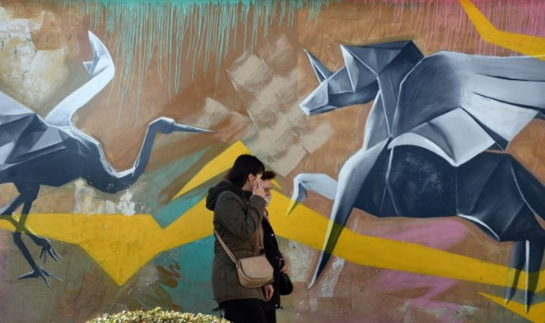 "Kορωνοϊός: Η Ελλάδα παραμένει η μοναδική ευρωπαϊκή χώρα με ""πράσινες"" περιοχές στους εβδομαδιαίους χάρτες του ECDC - Κυρίως Φωτογραφία - Gallery - Video"