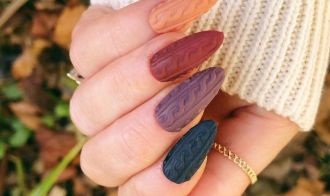 36 εκπληκτικά σχέδια στα νύχια για τον Ιανουάριο 2021 - Τα top χρώματα  - Κυρίως Φωτογραφία - Gallery - Video