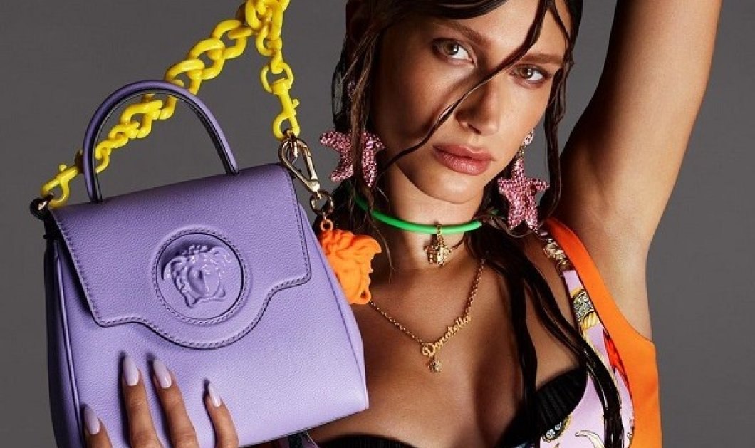 Οι νέες τσάντες του Versace σε εκτυφλωτικά χρώματα, είναι τόσο εντυπωσιακές που τις θέλεις όλες - Ούτε μεγάλες, ούτε μικρές (φωτό) - Κυρίως Φωτογραφία - Gallery - Video