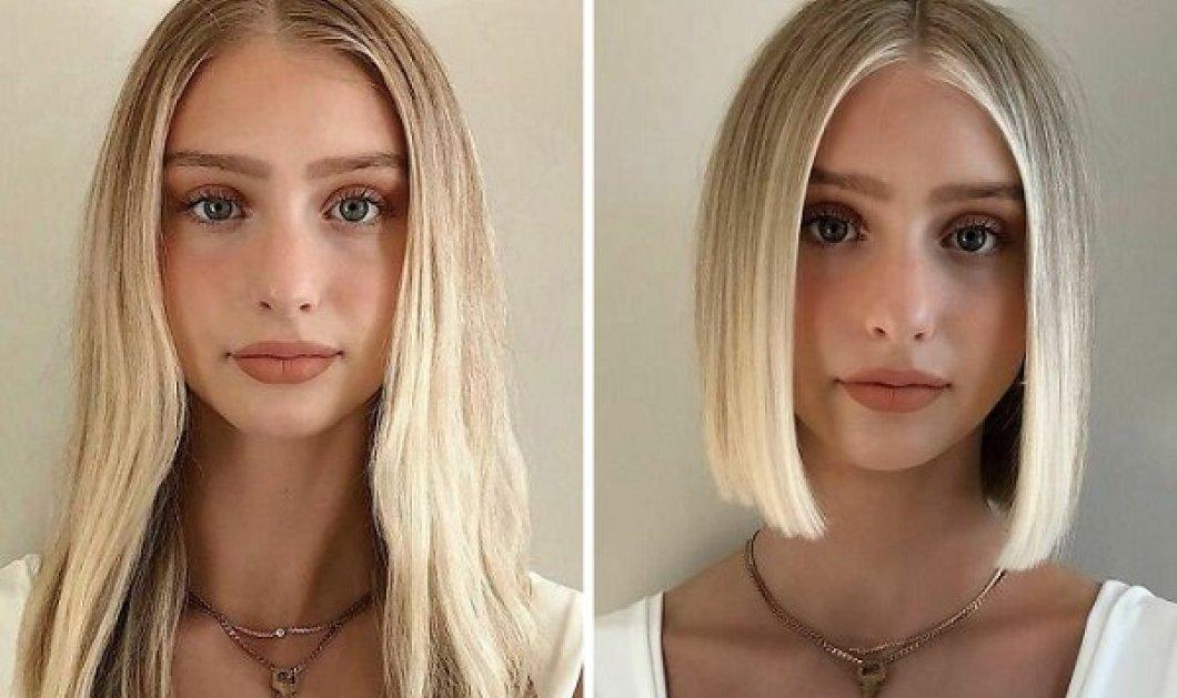 Δεν δίνουν μόνο τα μακριά μαλλιά γοητεία: Γυναίκες αποφασίζουν να τα κόψουν και μεταμορφώνονται - Έλαμψε το πρόσωπό τους (φωτό) - Κυρίως Φωτογραφία - Gallery - Video