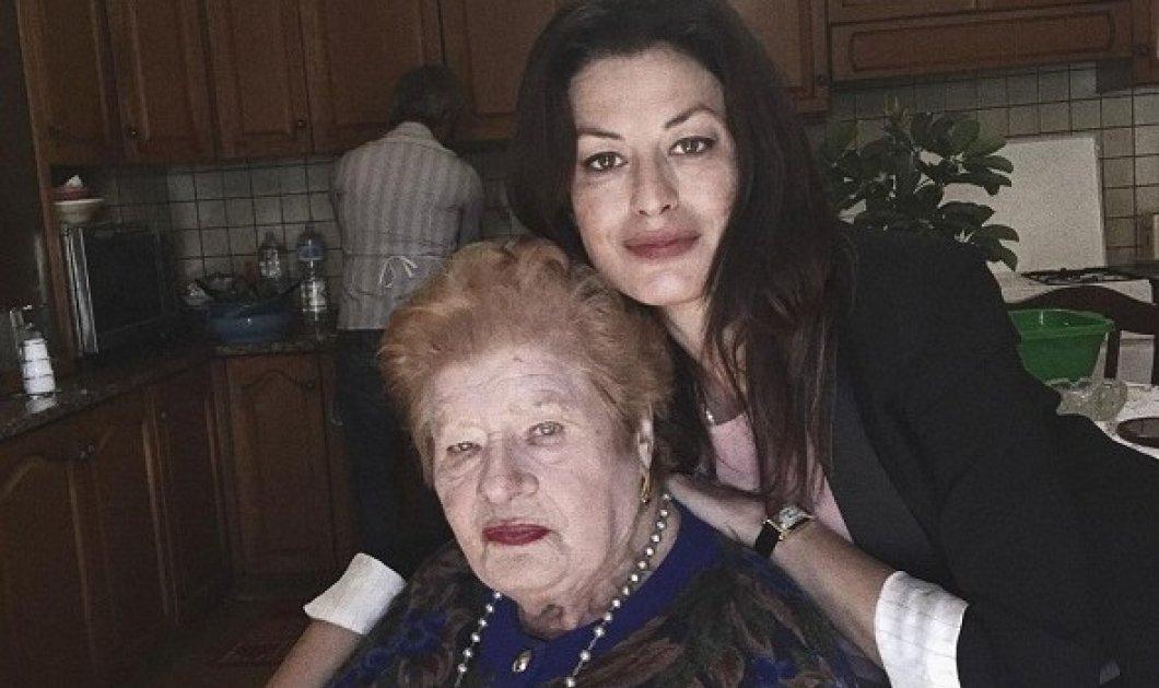 Η Δωροθέα Μερκούρη μας παρουσιάζει την γιαγιά της: Έχουν και οι δύο την ονομαστική τους εορτή (φωτό) - Κυρίως Φωτογραφία - Gallery - Video