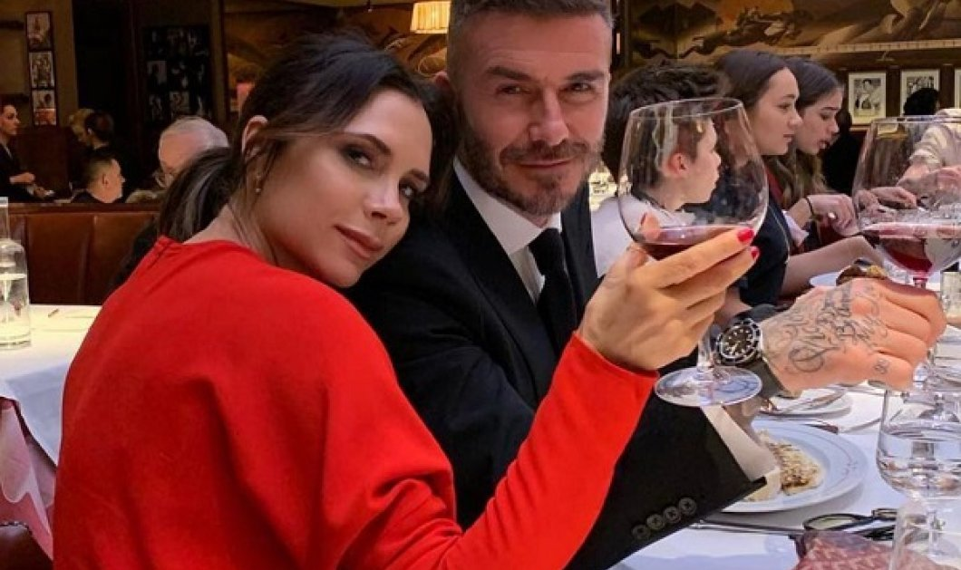 Τα ξεκαρδιστικά βίντεο της Victoria Beckham: Ο David με την μαμά και την πεθερά να... του «τραγουδάει» I love you baby - Κυρίως Φωτογραφία - Gallery - Video