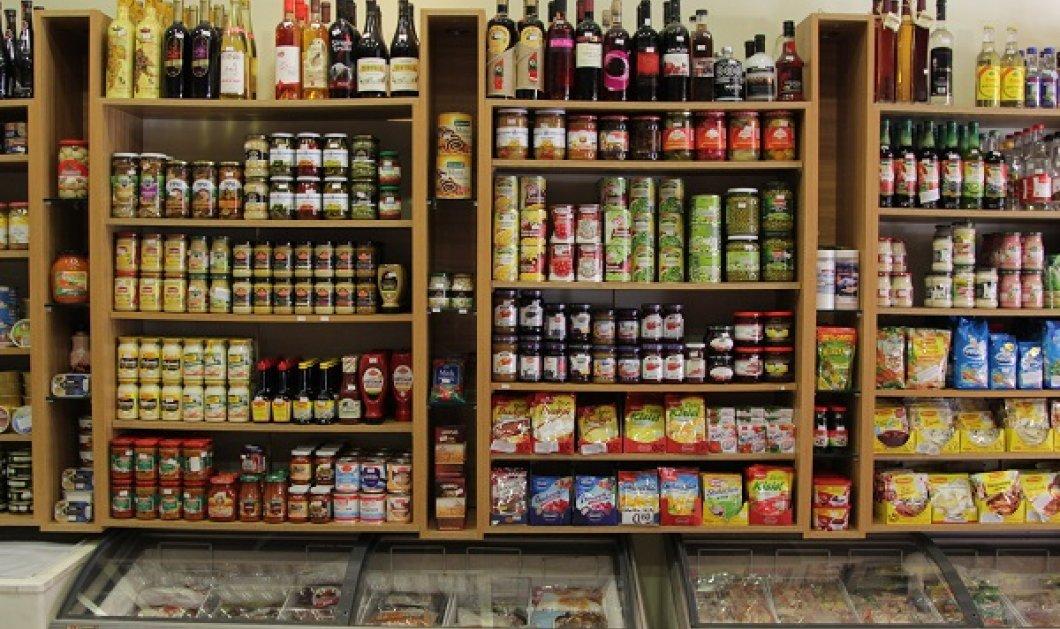 Από τις 5 σήμερα θα είναι κλειστά τα μίνι μάρκετ, ψιλικατζίδικα και μανάβικα σε Αθήνα - Θεσσαλονίκη - Κυρίως Φωτογραφία - Gallery - Video