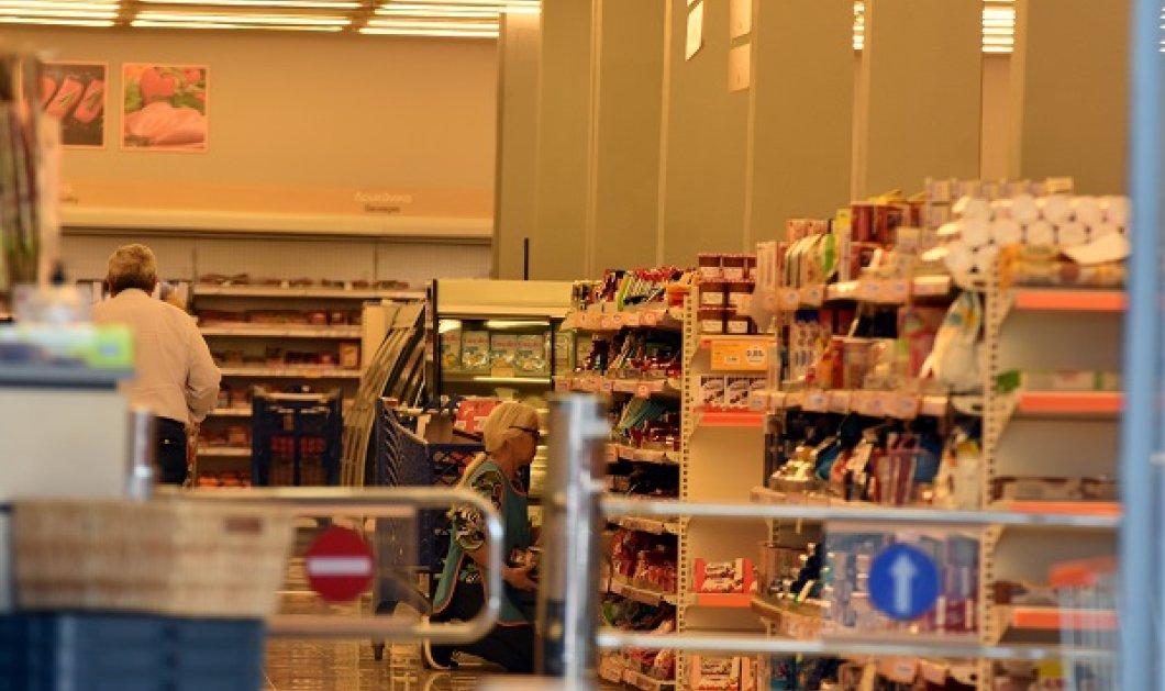 Αλλαγές στο ωράριο λειτουργίας των σούπερ μάρκετ - Θα κλείσουν στις 18:00 λόγω της κακοκαιρίας - Κυρίως Φωτογραφία - Gallery - Video