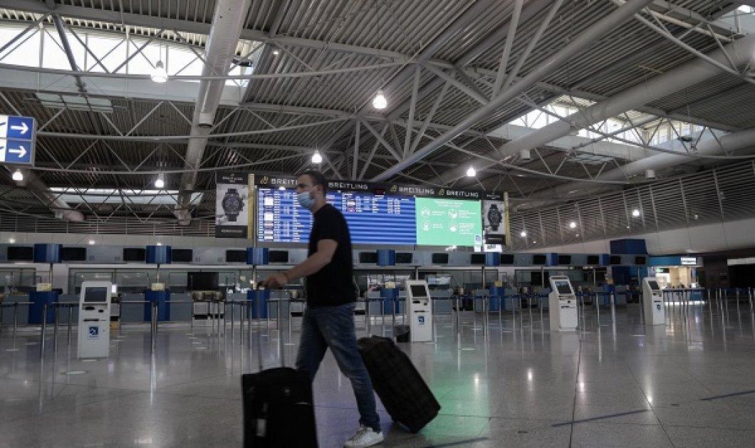 Συναγερμός από την Europol: Πουλάνε στα αεροδρόμια αρνητικά τεστ κορωνοϊού - Πλαστά πιστοποιητικά για 300 ευρώ  - Κυρίως Φωτογραφία - Gallery - Video