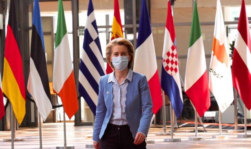 H Φον Ντερ Λάιεν μιλάει ελληνικά: 728 εκατ ευρώ στην Ελλάδα από το SURE! Μπράβο Προεδράρα (φωτό) - Κυρίως Φωτογραφία - Gallery - Video
