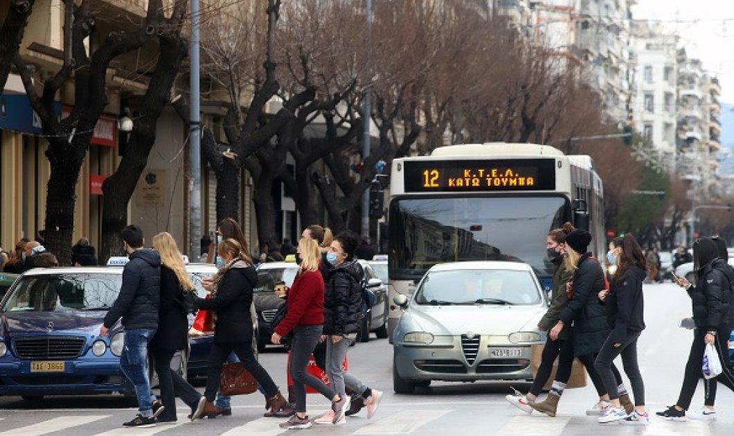 Τα παράλογα του lockdown στη Θεσσαλονίκη: Στην μια πλευρά του δρόμου έκαναν ψώνια, στην απέναντι ήταν κλειστά τα μαγαζιά (βίντεο) - Κυρίως Φωτογραφία - Gallery - Video
