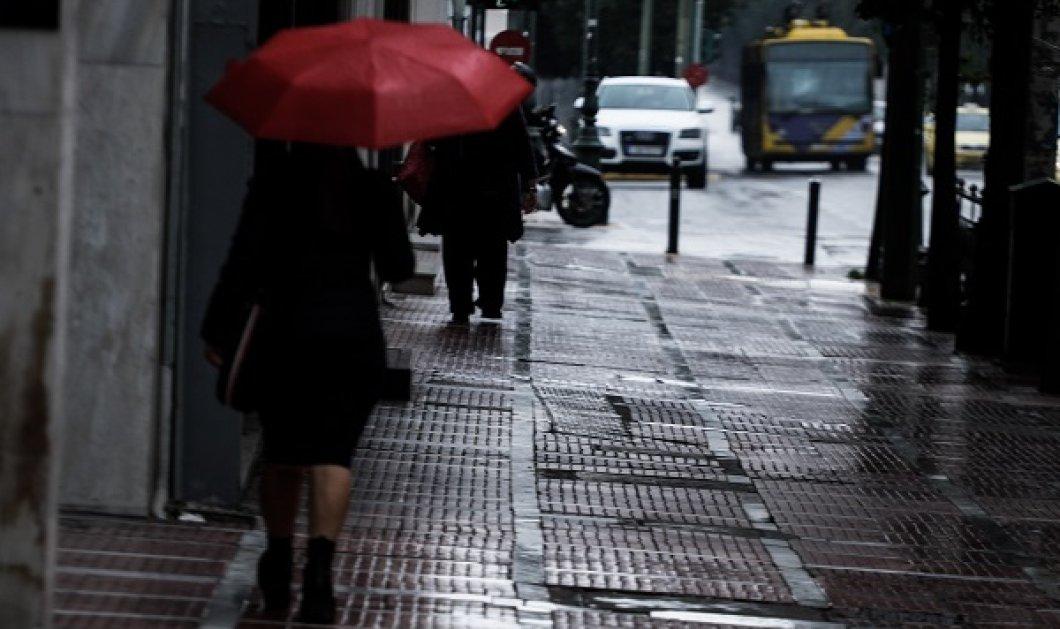 Άστατος σήμερα ο καιρός: Ανεβαίνει λίγο η θερμοκρασία - Που θα βρέξει; - Κυρίως Φωτογραφία - Gallery - Video