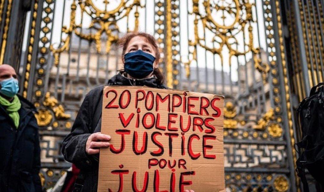 Σάλος στην Γαλλία με την «Ζιλί» - 20 πυροσβέστες βίασαν μια 14χρονη 130 φορές σε δύο χρόνια - Η δίκη ξεκίνησε… (βίντεο) - Κυρίως Φωτογραφία - Gallery - Video