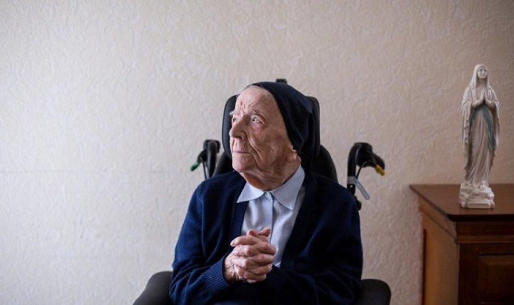 Αδελφή Andrè ετών 117: Η καλόγρια που νίκησε τον κορωνοϊό - Τα κατάφερε ο γηραιότερος άνθρωπος της Ευρώπης (βίντεο) - Κυρίως Φωτογραφία - Gallery - Video