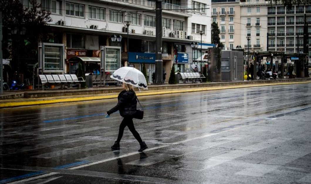 Καιρός: Ισχυρές βροχές σήμερα Τρίτη - Οι περιοχές που χρειάζεται προσοχή - Κυρίως Φωτογραφία - Gallery - Video