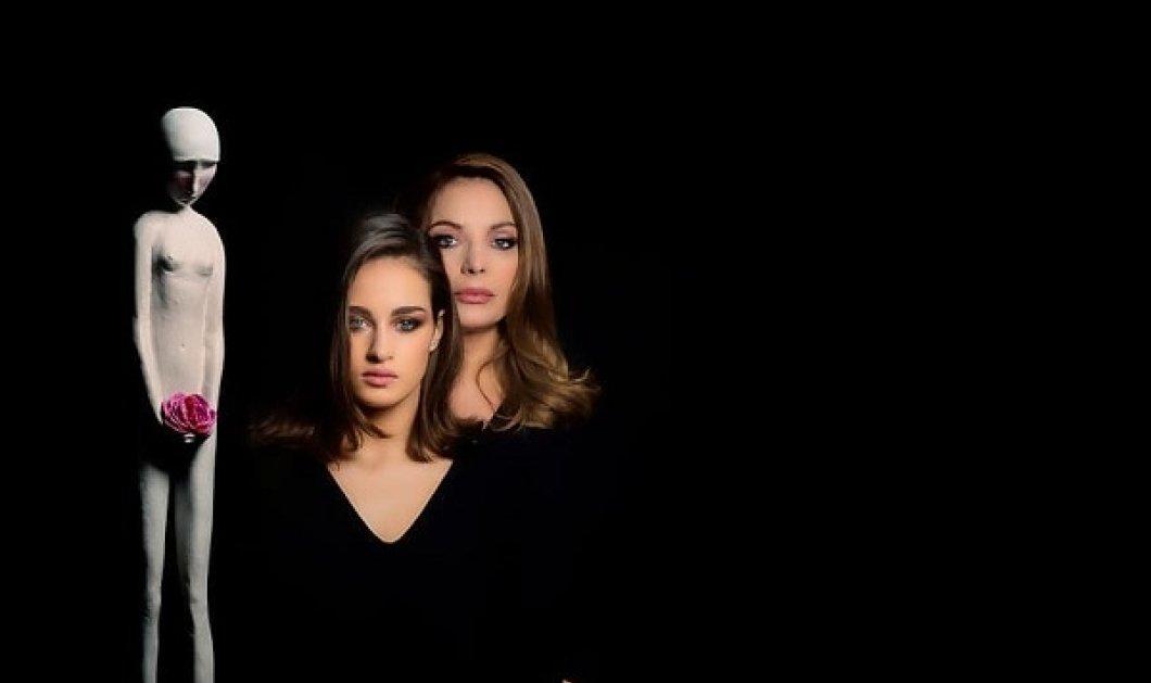 I am not a doll! Η Άντζελα Γκερέκου & η κόρη της Μαρία πρωταγωνίστριες σε μία πρωτοποριακή καμπάνια κατά της βίας των γυναικών (φωτό & βίντεο) - Κυρίως Φωτογραφία - Gallery - Video