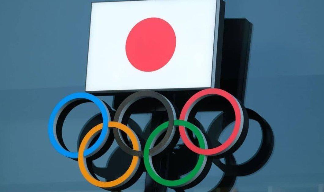 Ολυμπιακοί Αγώνες - Τόκιο 2021: Ανακοινώθηκαν τα μέτρα για τον κορωνοϊό - Απαγορεύεται οι φίλαθλοι να τραγουδούν    - Κυρίως Φωτογραφία - Gallery - Video