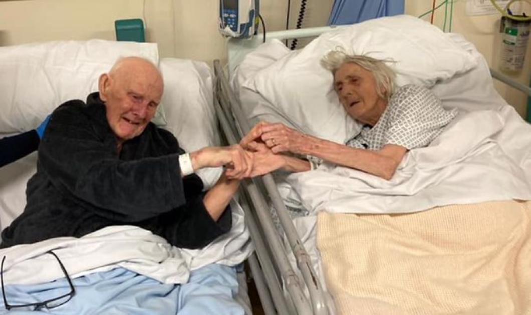 Ραγίζει καρδιές η τελευταία φωτογραφία των 90χρoνων Μαργκαρετ και Ντέρεκ - Πέθαναν από Covid -19, ήταν μαζί από 14 χρονών - Κυρίως Φωτογραφία - Gallery - Video