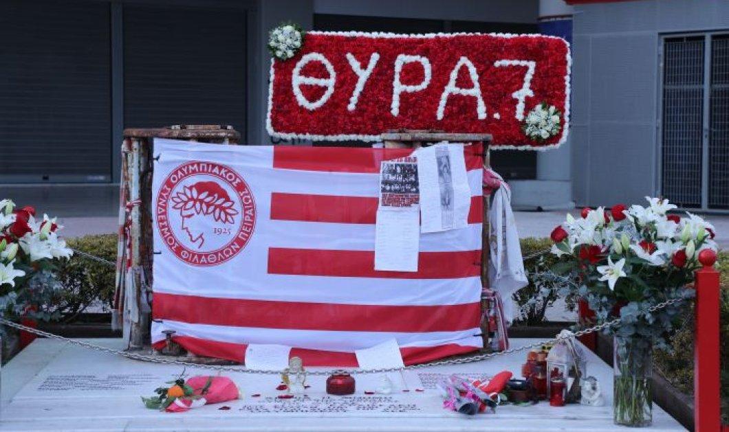 Ολυμπιακός: Θύρα 7 - 21 νεκροί: Συμπληρώθηκαν 40 χρόνια από την μεγαλύτερη τραγωδία στο ελληνικό ποδόσφαιρο (φωτό - βίντεο)  - Κυρίως Φωτογραφία - Gallery - Video