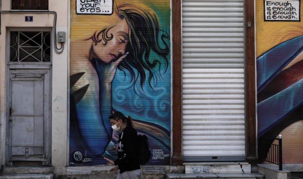Κορωνοϊός - ECDC:  Στο «κόκκινο» όλη η Στερεά Ελλάδα - Τέλος το «πράσινο» για την Ελλάδα - Κυρίως Φωτογραφία - Gallery - Video