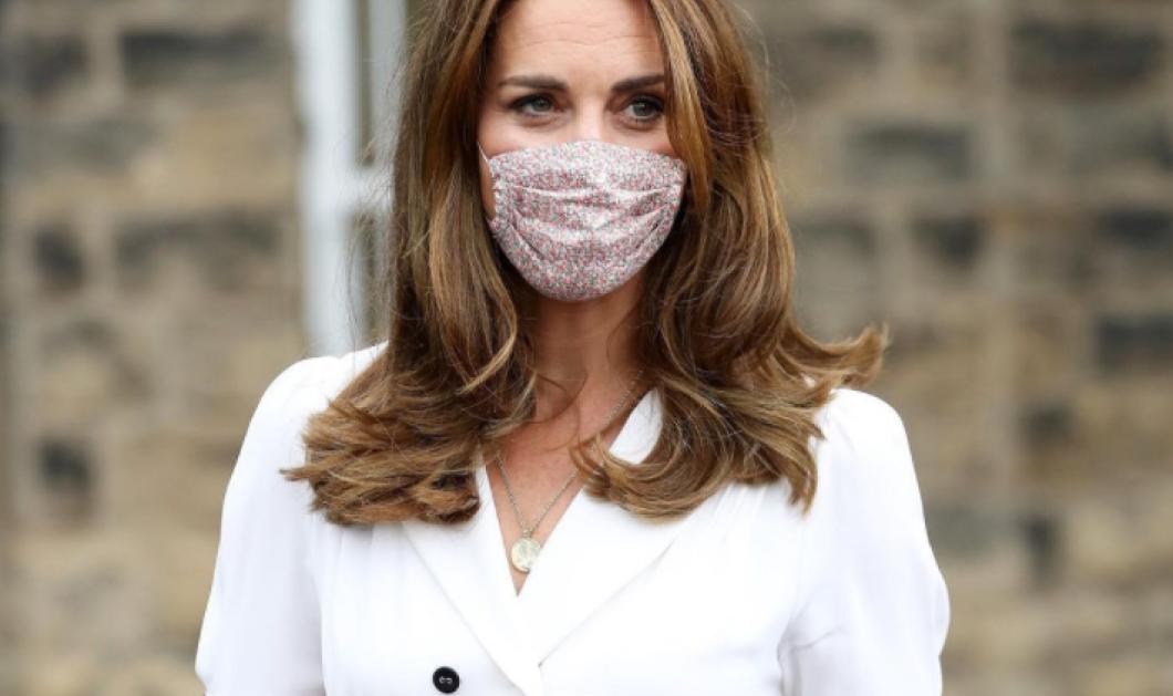 Αυτές είναι οι μάσκες που λατρεύει η Κέιτ Μίντλεντον - Προσφέρουν μεγάλη προστασία, είναι stylish (φωτό) - Κυρίως Φωτογραφία - Gallery - Video