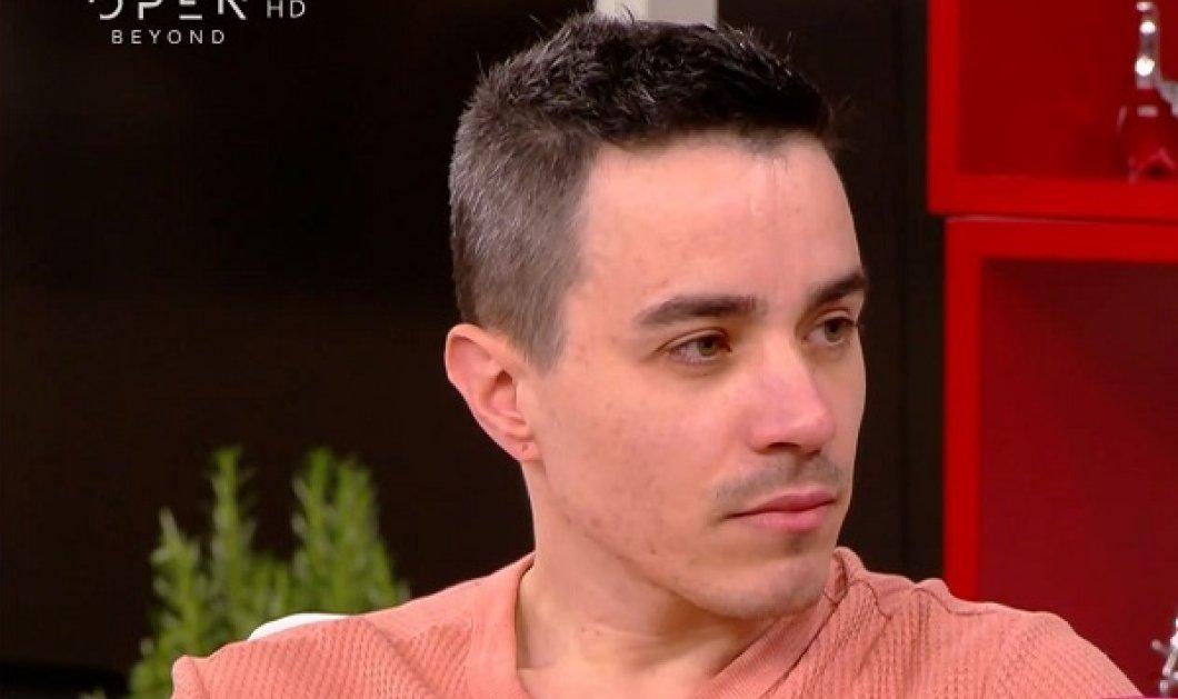 Δημήτρης Άνθης: Με κακοποίησε σεξουαλικά το δεύτερο πρόσωπο στην καταγγελία του Νίκου Σ. - 38 ετών και ακόμα φοβάμαι (βίντεο) - Κυρίως Φωτογραφία - Gallery - Video