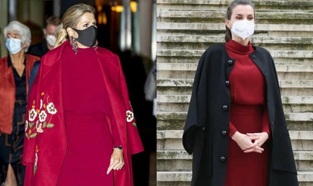 Οι βασίλισσες Μάξιμα και Λετίσια φόρεσαν το ίδιο μπορντό σύνολο του Massimo Dutti - Ποια από τις δύο το απογείωσε; (φωτό) - Κυρίως Φωτογραφία - Gallery - Video