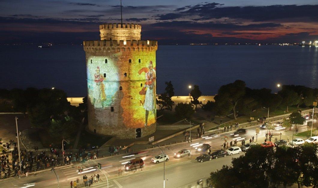 Εντυπωσιακό θέαμα με εικόνες που συγκινούν: Ο Λευκός Πύργος φωταγωγήθηκε στα χρώματα της Ελλάδας & της επανάστασης του 1821 (φώτο) - Κυρίως Φωτογραφία - Gallery - Video