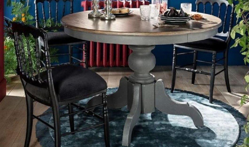 Διακόσμηση με vintage φινέτσα - 15 design έπιπλα & αντικείμενα που θα δώσουν στο σπίτι σας την αριστοκρατική γοητεία  της  Belle Époque (φώτο)  - Κυρίως Φωτογραφία - Gallery - Video
