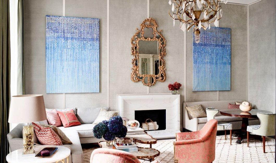 """Πενήντα """"αποχρώσεις"""" του στυλ - Ιδέες διακόσμησης για να αποκτήσει το σαλόνι σας χολιγουντιανό αέρα (φώτο)  - Κυρίως Φωτογραφία - Gallery - Video"""