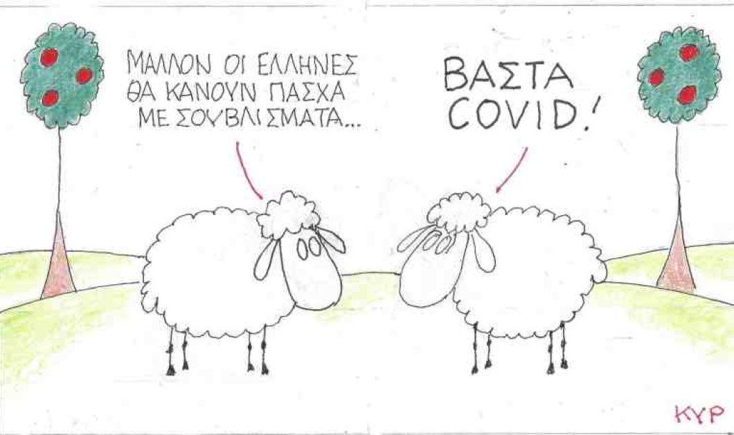 Απίστευτος ΚΥΡ: Μάλλον οι Έλληνες θα κάνουν Πάσχα με σουβλίσματα - Βάστα Covid!  - Κυρίως Φωτογραφία - Gallery - Video