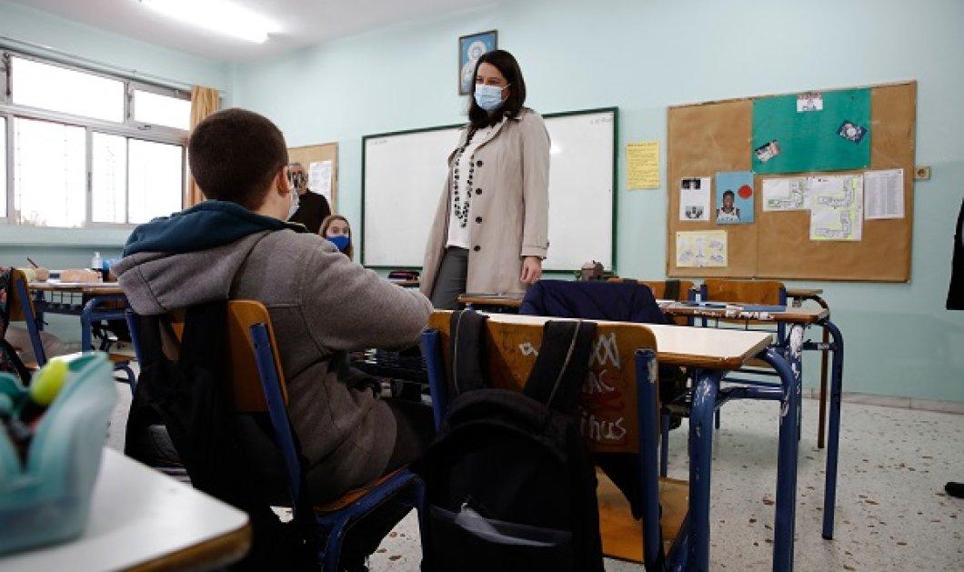 Νίκη Κεραμέως: Με self tests και αυστηρά μέτρα προστασίας το άνοιγμα των σχολείων - Τι είπε για τις εξετάσεις (βίντεο) - Κυρίως Φωτογραφία - Gallery - Video