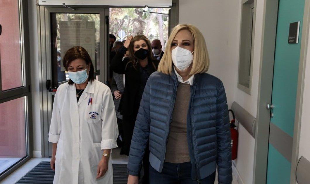 Στον Ευαγγελισμό με κολικό νεφρού η Φώφη Γεννηματά - Θα παραμείνει στο νοσοκομείο για 24 ώρες - Κυρίως Φωτογραφία - Gallery - Video