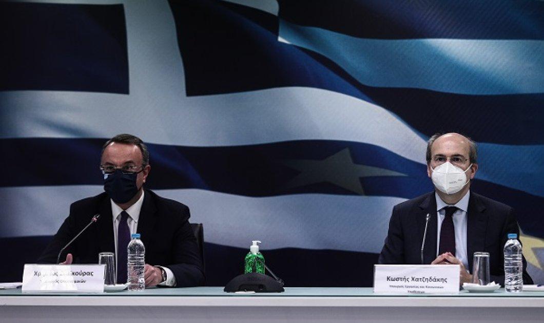 Όλα τα μέτρα στήριξης για τον Απρίλιο: Όσα ανακοίνωσαν Σταϊκούρας και Χατζηδάκης - Τι ισχύει για το δώρο Πάσχα (βίντεο) - Κυρίως Φωτογραφία - Gallery - Video