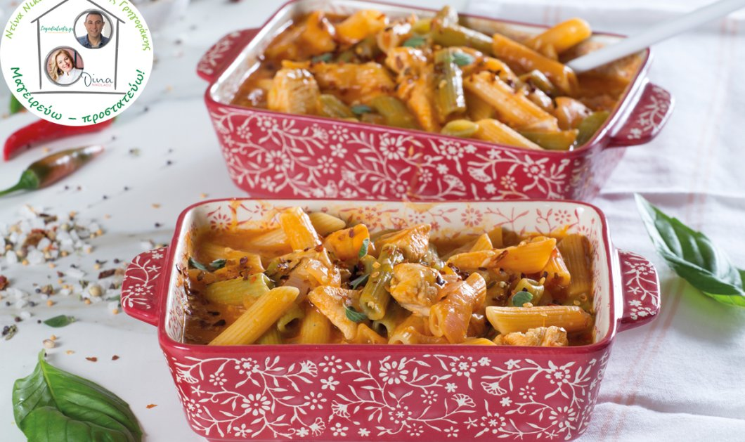 Πενάκι λαχανικών με κοτόπουλο & σάλτσα τυριών - Υπέροχη -νόστιμη & θρεπτική συνταγή από την Ντίνα Νικολάου  - Κυρίως Φωτογραφία - Gallery - Video