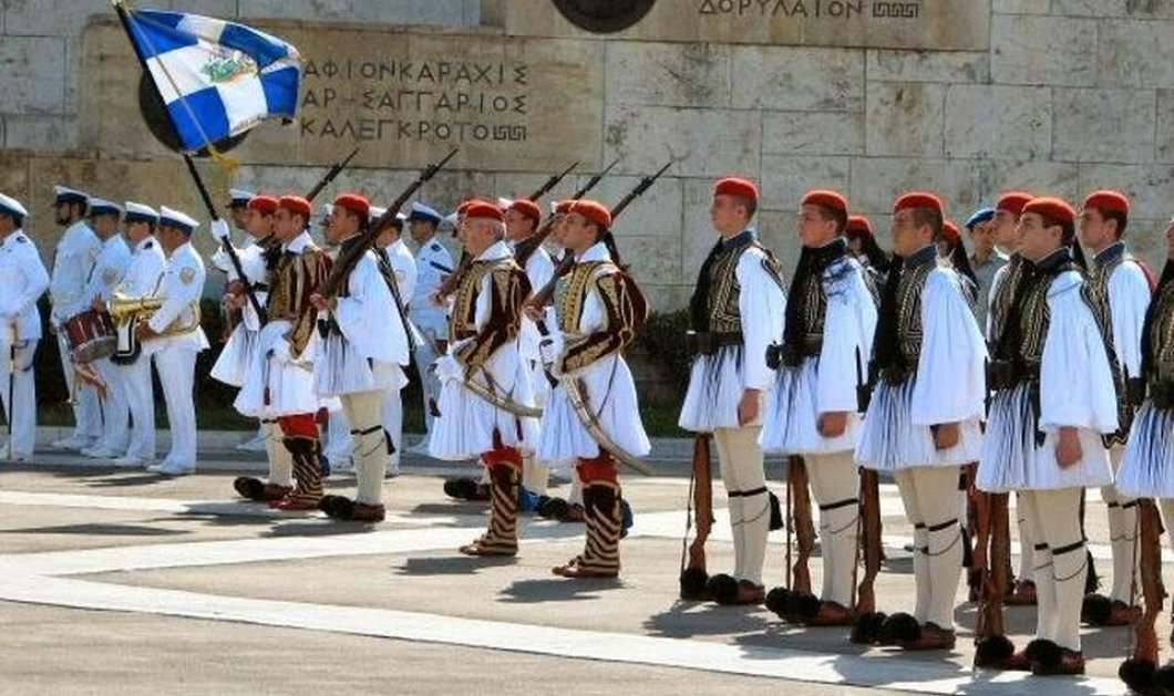 Application για το 1821 από το Υπουργείο Τουρισμού και τον ΕΟΤ - Ένα χρήσιμο ψηφιακό εργαλείο που θα σας ξεναγήσει σε ιστορικά αξιοθέατα σε όλη την Ελλάδα  - Κυρίως Φωτογραφία - Gallery - Video