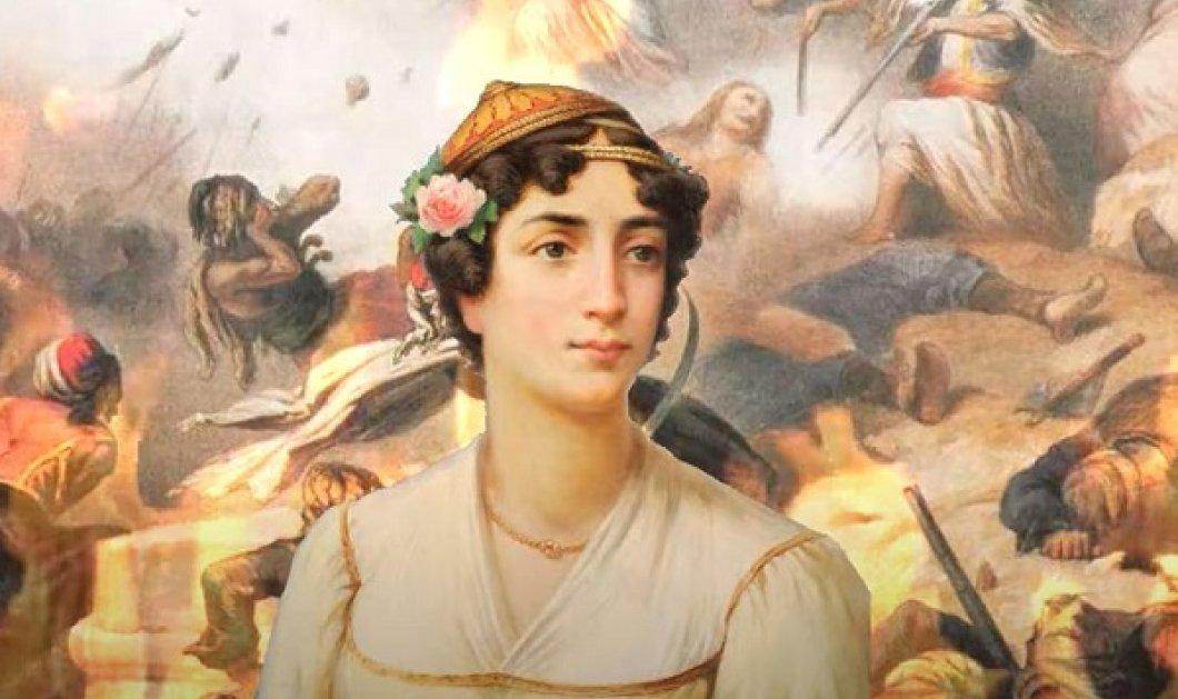 Μαντώ Μαυρογένους: Η όμορφη πλούσια Μυκονιάτισα του 1821, έδωσε όλη την περιουσία της στον αγώνα - Ο άτυχος έρωτας, ο θάνατος από τύφο - Κυρίως Φωτογραφία - Gallery - Video