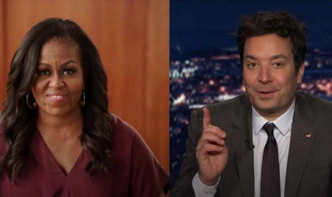 Ουπς λάθος zoom! Michelle Obama & Jimmy Fallon «μπουκάρουν» σε τυχαία meetings - Δεν περίμεναν να τους δουν (βίντεο) - Κυρίως Φωτογραφία - Gallery - Video