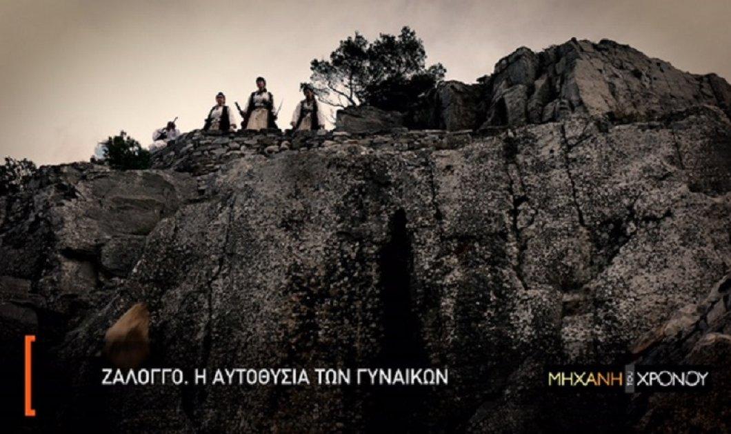 Η επανάσταση του 1821 πρωταγωνιστεί στο Cosmote History HD - Κυρίως Φωτογραφία - Gallery - Video