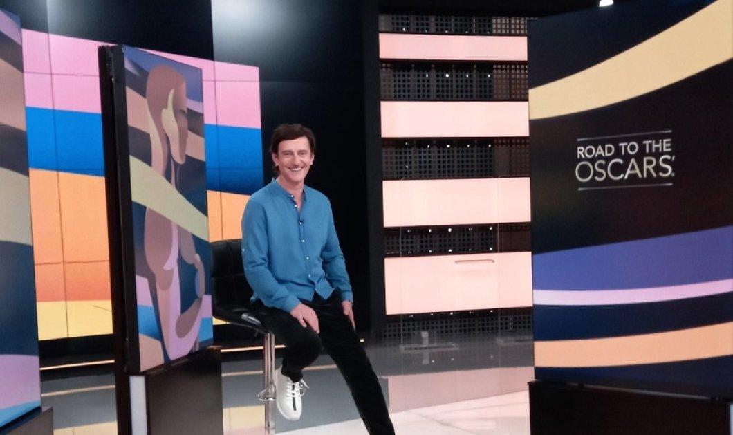 Cosmote TV: Πρεμιέρα για τη νέα εκπομπή «Road to the Oscars 2021» με τον Θοδωρή Κουτσογιαννόπουλο  - Κυρίως Φωτογραφία - Gallery - Video