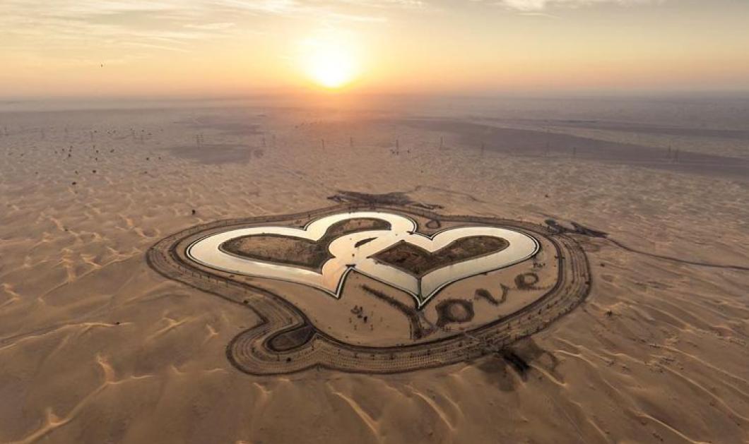 """Η love lake το Ντουμπάι είναι ότι πιο όμορφο έχουμε δει - Δύο καρδιές Στη μέση της ερήμου περιμένουν να τις εξερευνήσετε μόλις ο Covid """"φύγει' (βίντεο) - Κυρίως Φωτογραφία - Gallery - Video"""