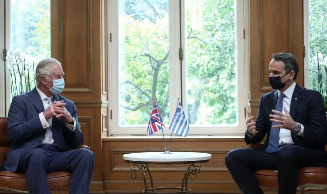 Μέγαρο Μαξίμου: Συνάντηση του πρωθυπουργού Κυριάκου Μητσοτάκη με τον πρίγκιπα Κάρολο - ''Είμαι πολύ χαρούμενος που καταφέρατε να έρθετε & παρακολουθήσατε την παρέλαση'' - Κυρίως Φωτογραφία - Gallery - Video