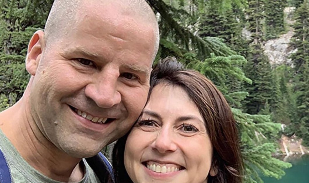 Μακένζι Σκοτ: H πάμπλουτη πρώην σύζυγος του Τζεφ Μπέζος ξαναπαντρεύτηκε - Η νέα της ζωή με τον δάσκαλο των παιδιών της (φωτό) - Κυρίως Φωτογραφία - Gallery - Video
