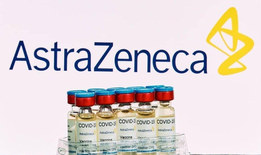 Ιταλία: «Εμβολιασμός εντός ΙΧ αυτοκινήτου», σε εκπαιδευτικός - Γίνεται σε πέντε λεπτά με  σκευάσματα της AstraZeneca (φωτό) - Κυρίως Φωτογραφία - Gallery - Video