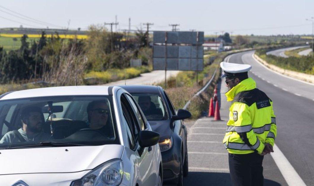 Lockdown -Μετακίνηση 4: Πώς θα ελέγχεται & οι πιθανές ερωτήσεις που θα κάνουν οι αστυνομικοί - Ο Γιώργος Γεωργαντάς διευκρινίζει (βίντεο)  - Κυρίως Φωτογραφία - Gallery - Video
