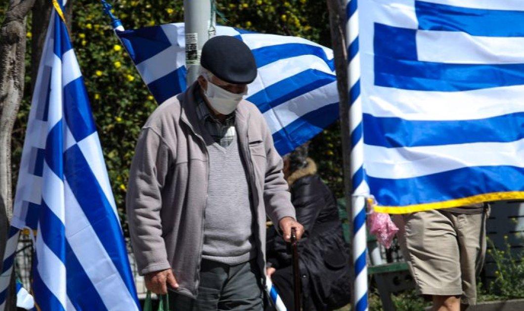 Κορωνοϊός - Ελλάδα: 1.707 νέα κρούσματα -69 νεκροί, 681 διασωληνωμένοι - Κυρίως Φωτογραφία - Gallery - Video